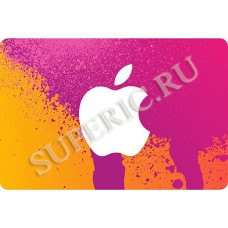 iTunes AU