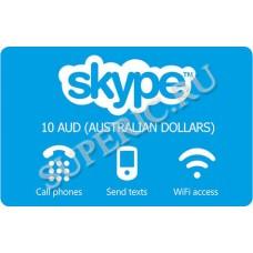 Skype USD Test