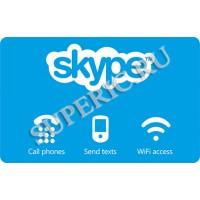 Skype AU