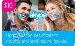 Skype RU test